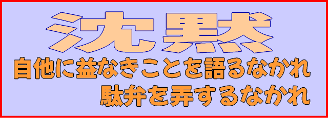 f:id:lovehinatan:20200527151631p:plain