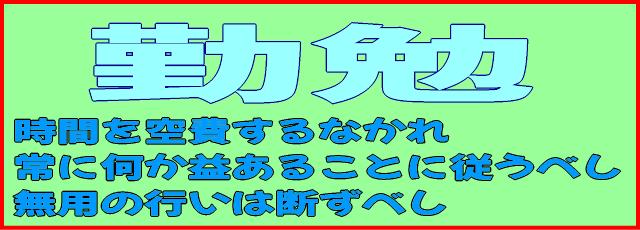 f:id:lovehinatan:20200531154239p:plain