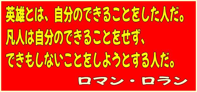 f:id:lovehinatan:20200531194242p:plain