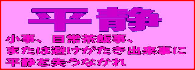 f:id:lovehinatan:20200605011642p:plain