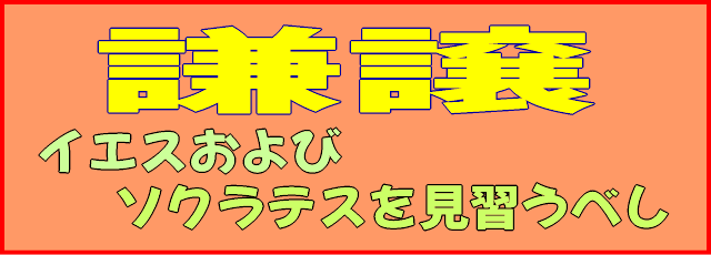 f:id:lovehinatan:20200607000043p:plain