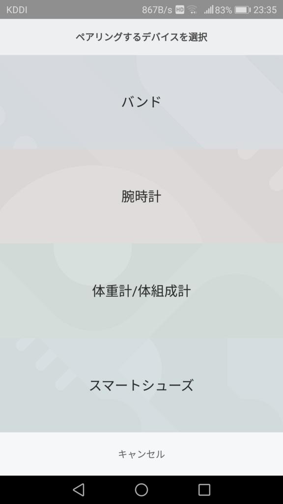 f:id:lovein-ainai:20180530204857p:plain