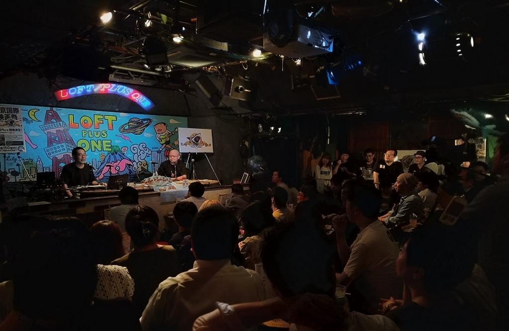 東京国際サメ映画祭