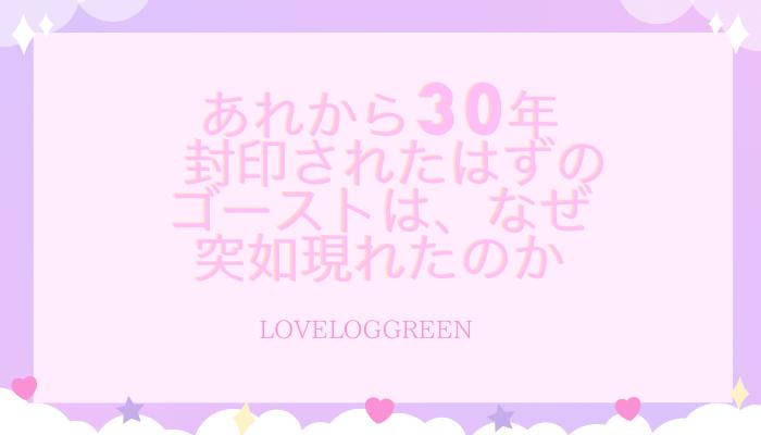 f:id:loveloggreen:20210801162738p:plain
