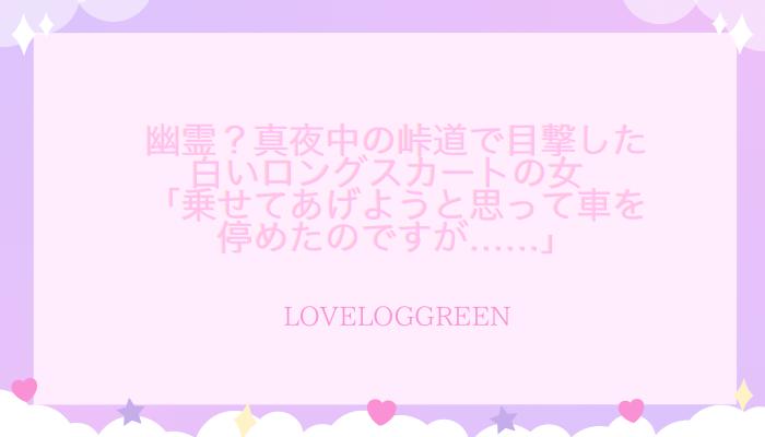 f:id:loveloggreen:20210809161845p:plain