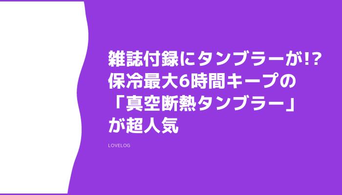 f:id:loveloggreen:20210821203754p:plain