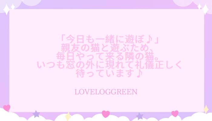 f:id:loveloggreen:20210828105139p:plain