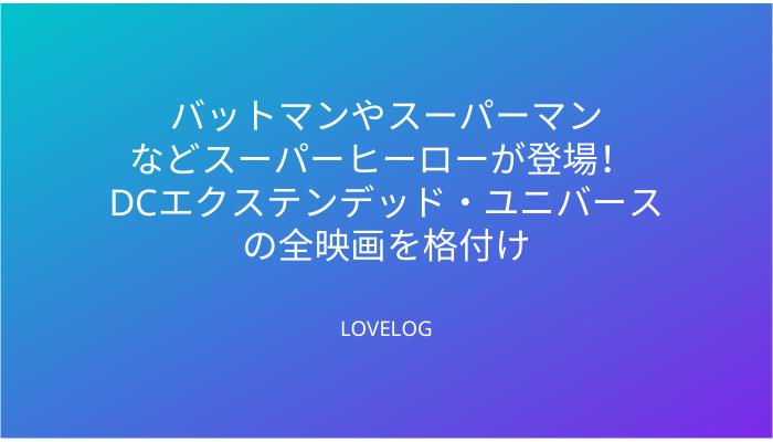 f:id:loveloggreen:20210830000850p:plain