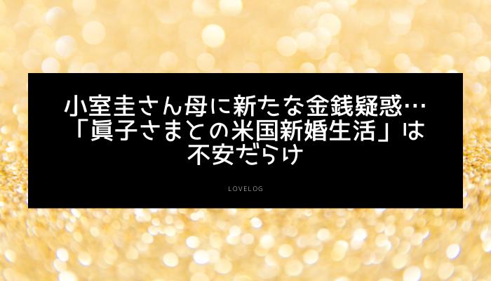 f:id:loveloggreen:20210902094915p:plain