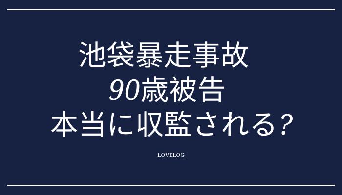 f:id:loveloggreen:20210904102441p:plain