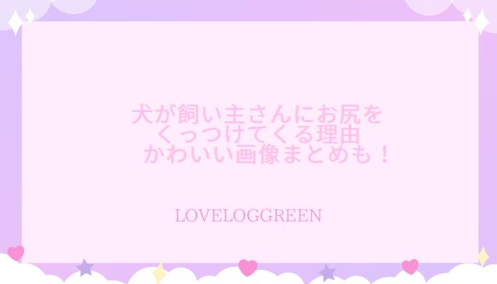 f:id:loveloggreen:20210906075552p:plain