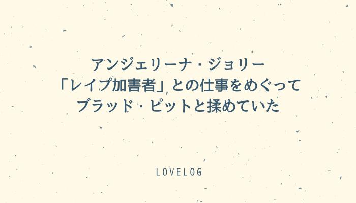 f:id:loveloggreen:20210907141202p:plain
