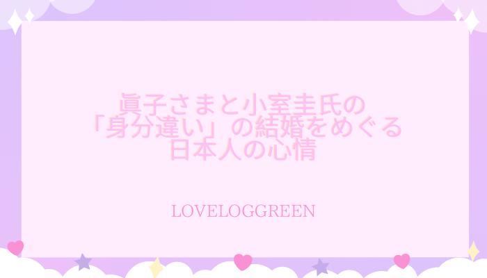 f:id:loveloggreen:20210908104744p:plain