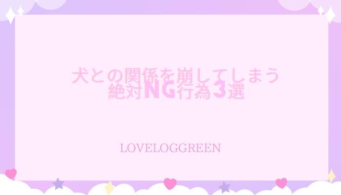 f:id:loveloggreen:20210912060822p:plain