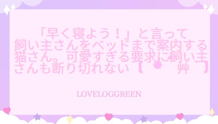 f:id:loveloggreen:20210914063156p:plain