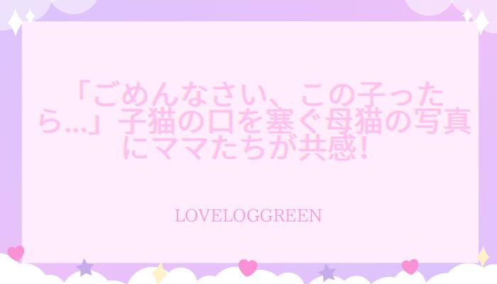 f:id:loveloggreen:20210915060804p:plain