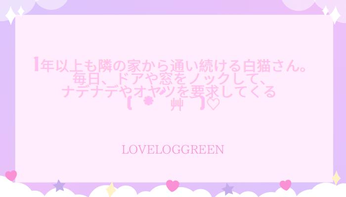 f:id:loveloggreen:20210918093202p:plain