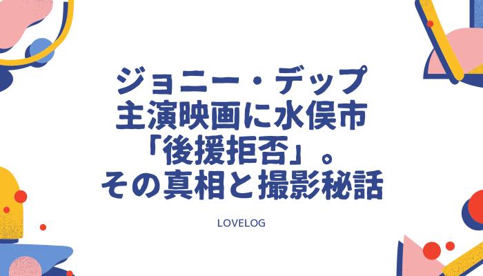 f:id:loveloggreen:20210918103500p:plain