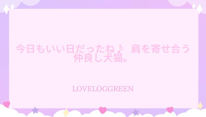 f:id:loveloggreen:20210918205554p:plain