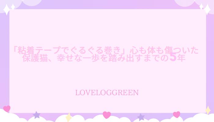 f:id:loveloggreen:20210923084443p:plain