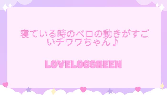 f:id:loveloggreen:20210925101418p:plain
