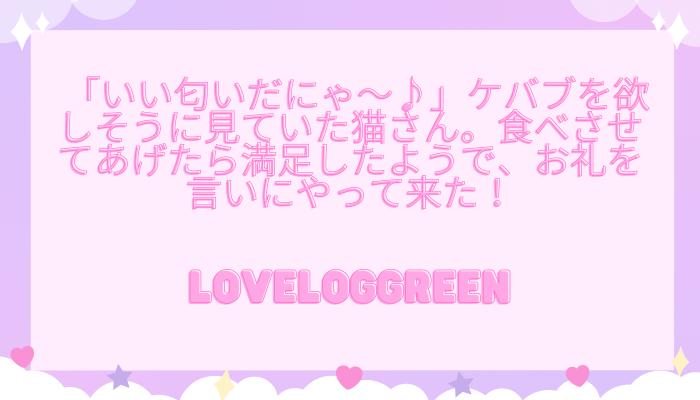f:id:loveloggreen:20210926091206p:plain