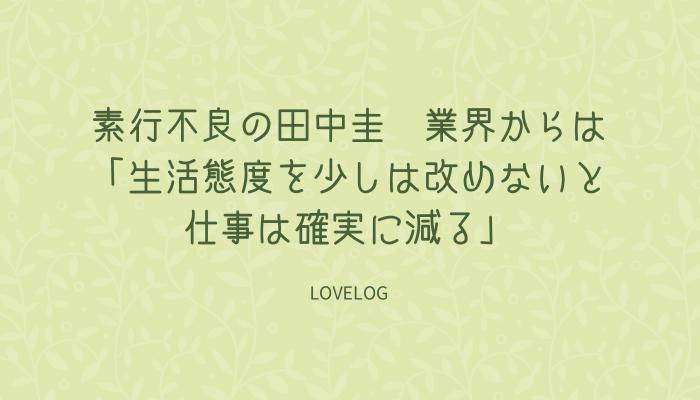 f:id:loveloggreen:20210926162648p:plain