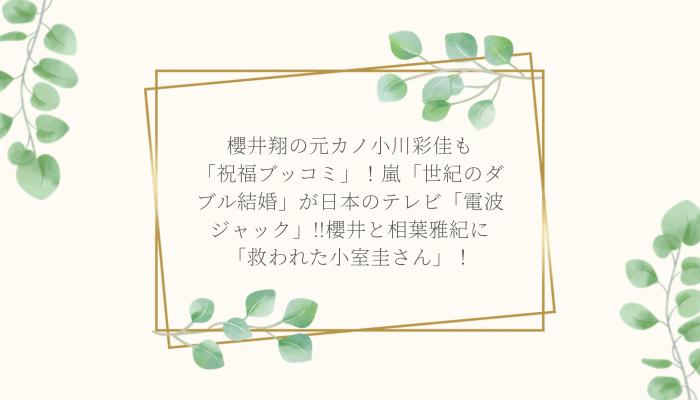 f:id:loveloggreen:20210929104441p:plain