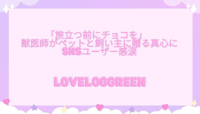 f:id:loveloggreen:20210929105825p:plain