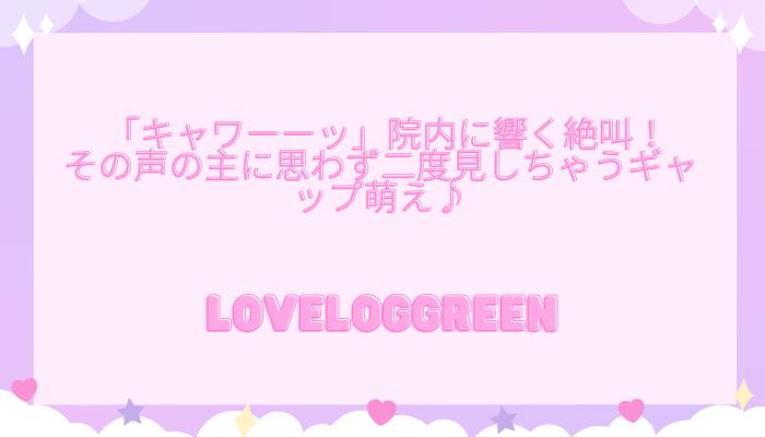f:id:loveloggreen:20211001211945p:plain