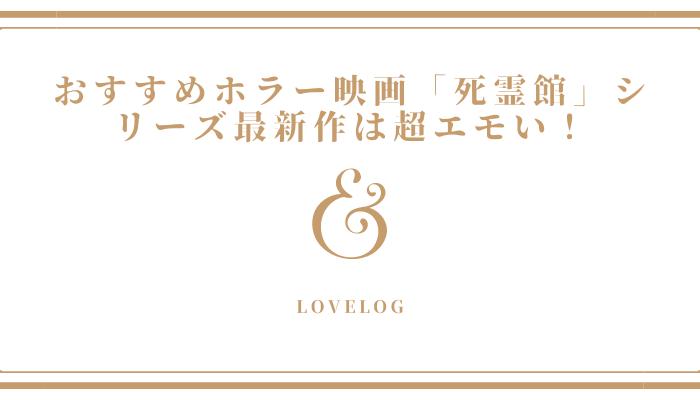 f:id:loveloggreen:20211002112952p:plain