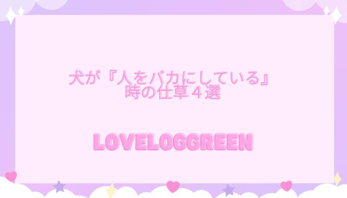 f:id:loveloggreen:20211004154150p:plain
