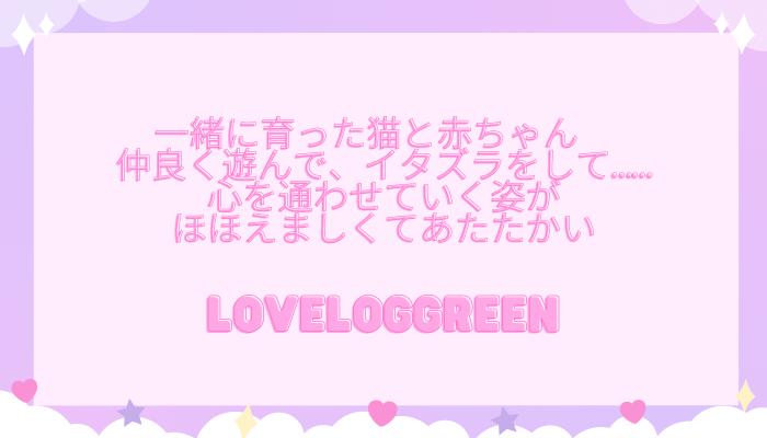 f:id:loveloggreen:20211011152353p:plain