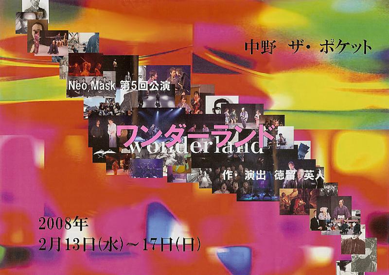 f:id:lovelovebear:20080119022702j:image:w600