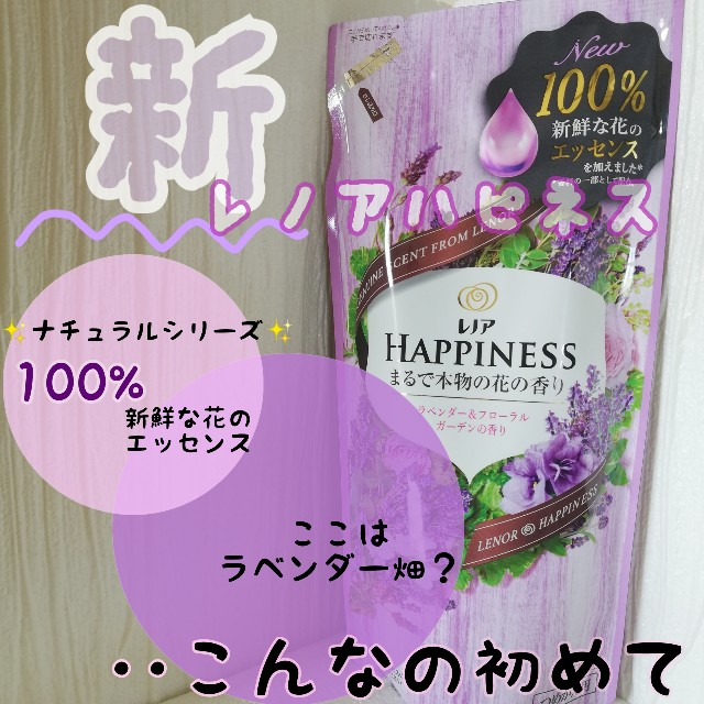 f:id:lovely-aroma:20201115104121j:image