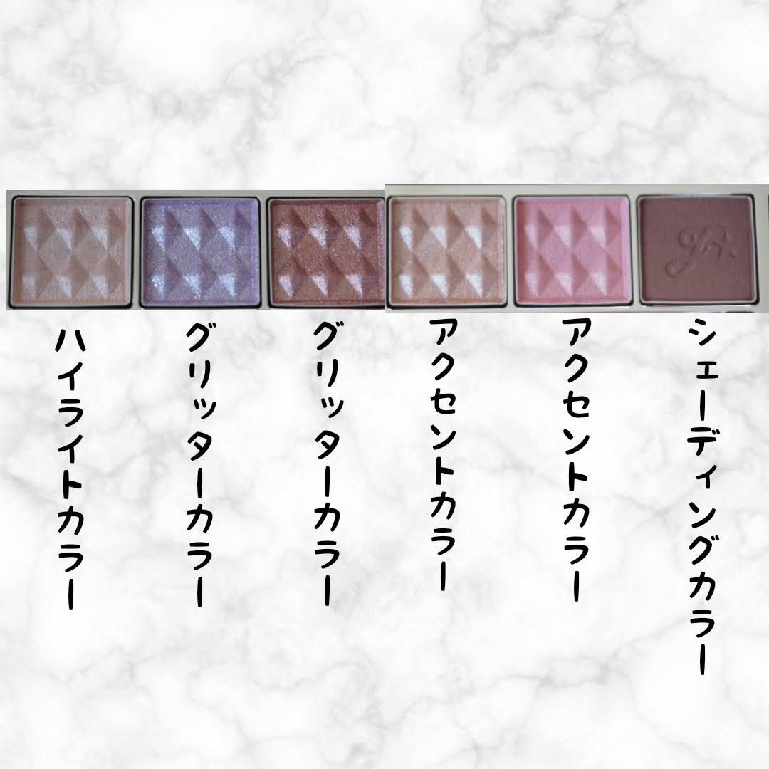 f:id:lovely-aroma:20201219221157j:plain