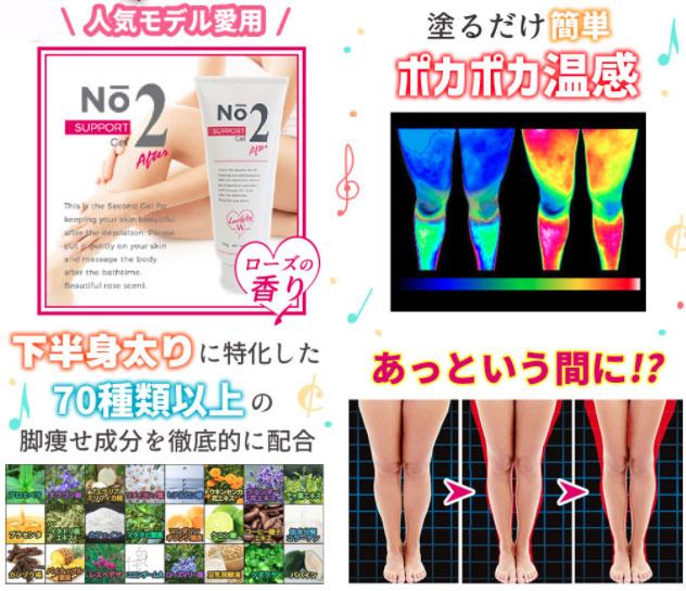 f:id:lovely-leg:20180405160917j:plain