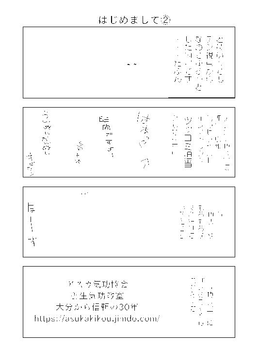 f:id:lovenorimo:20170630192609p:plain