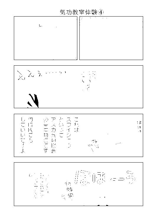 f:id:lovenorimo:20170707104058p:plain