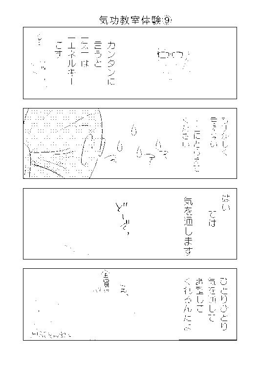 f:id:lovenorimo:20170712021743p:plain