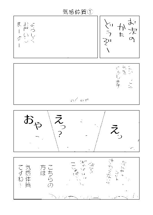 f:id:lovenorimo:20170720033547p:plain