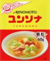 味の素・コンソメ (制作5分)