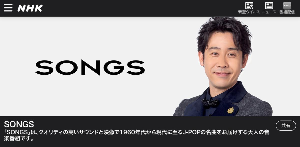 f:id:lovesongxxx:20200528225736j:plain