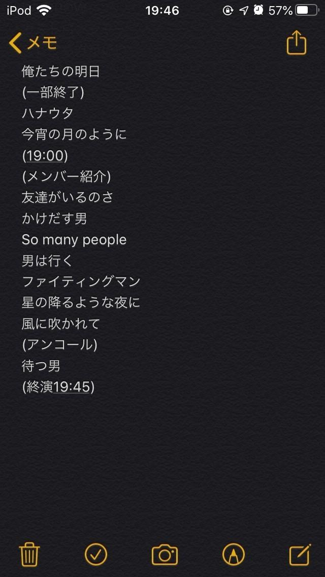 f:id:lovesongxxx:20201010214047j:plain