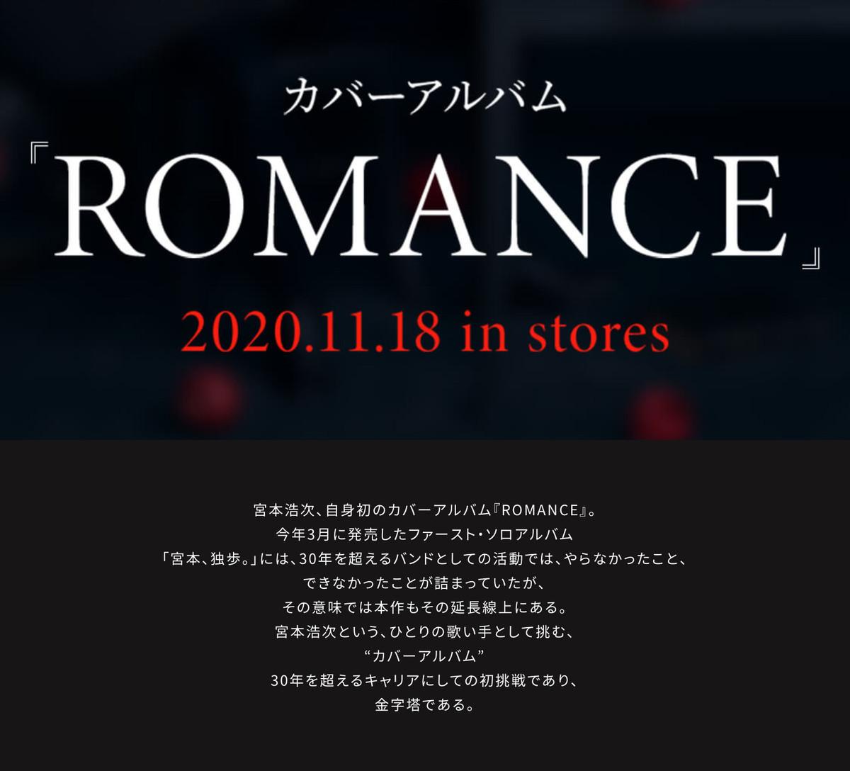 f:id:lovesongxxx:20201018232740j:plain