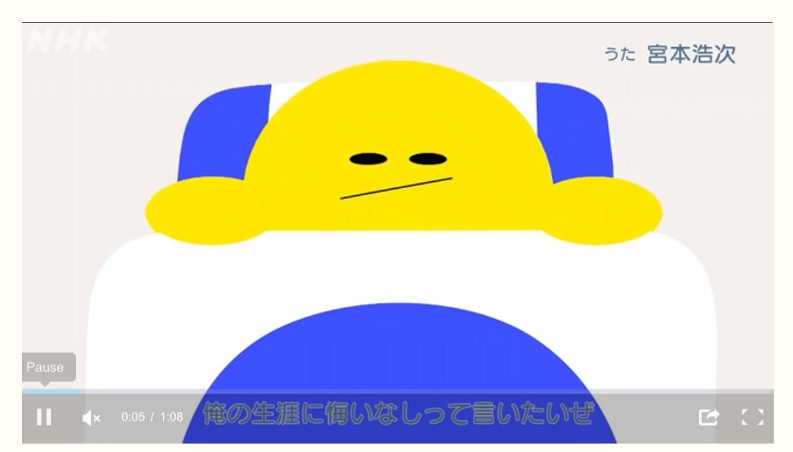 f:id:lovesongxxx:20210624193432j:plain