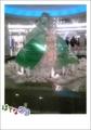 クリスタル広場