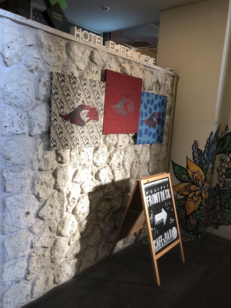 Hotel Emerald Isle Ishigaki - Entrance of its cafe