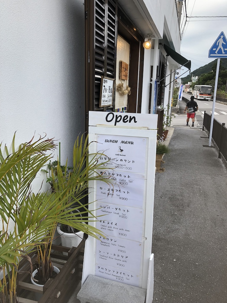 A cafe near Kabira Bay