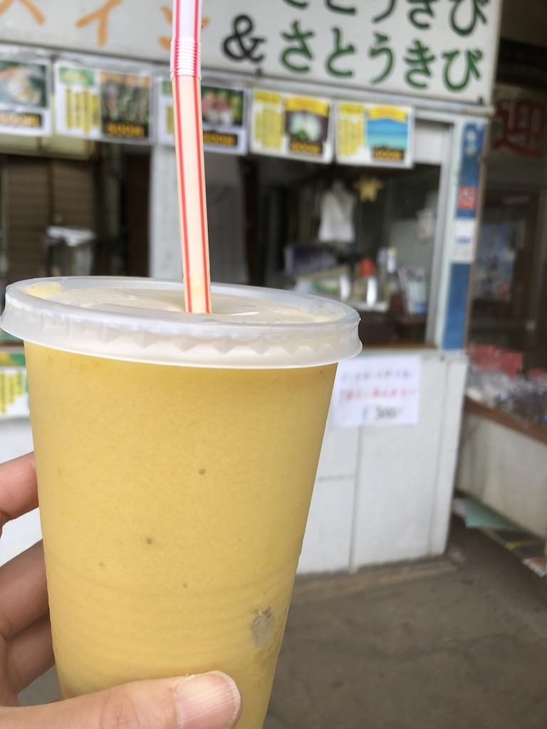 Mango and sugar cane juice